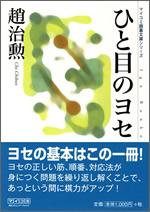 http://book.mycom.co.jp/MYCOM/image/book/978-4-8399-2801-8.jpg