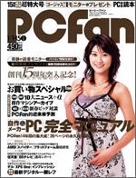 PCFan 2007年1/1・1/5合併号