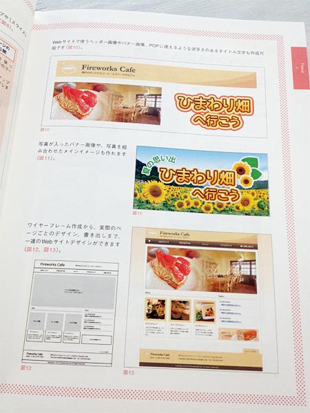 紙面のイメージ