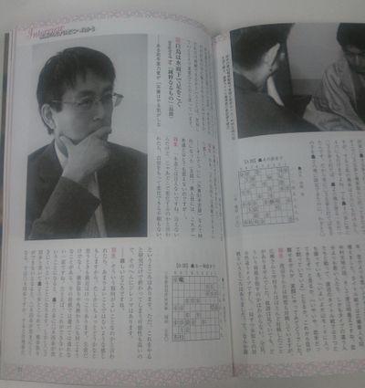 将棋編集部 | マイナビブックナ...