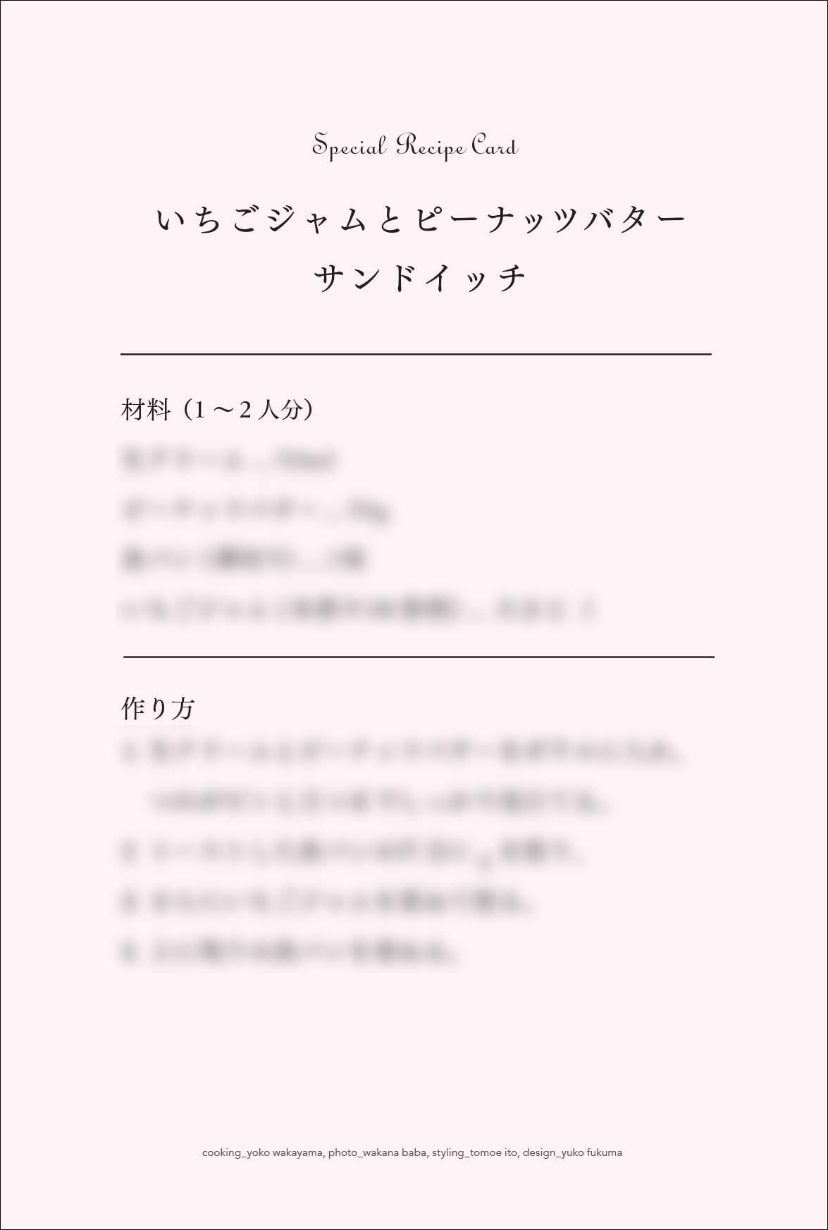 ichigo_hagaki_0127