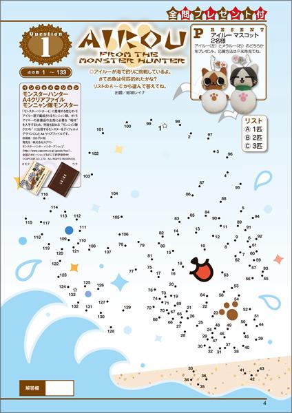 クイズ 漢字クイズ無料 : 点つなぎキング Vol.26 ...