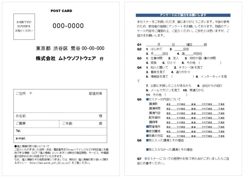 pdf word ファイル形式