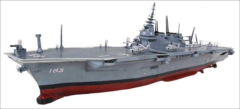 海上自衛隊・5大基地&所属艦船パーフェクトガイド~1/350ペーパークラフト「最新護衛艦いずも」つき~