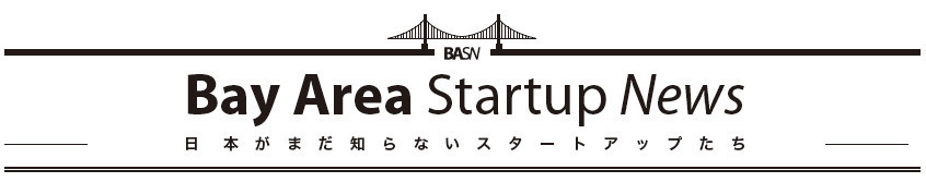 Bay Area Startup News