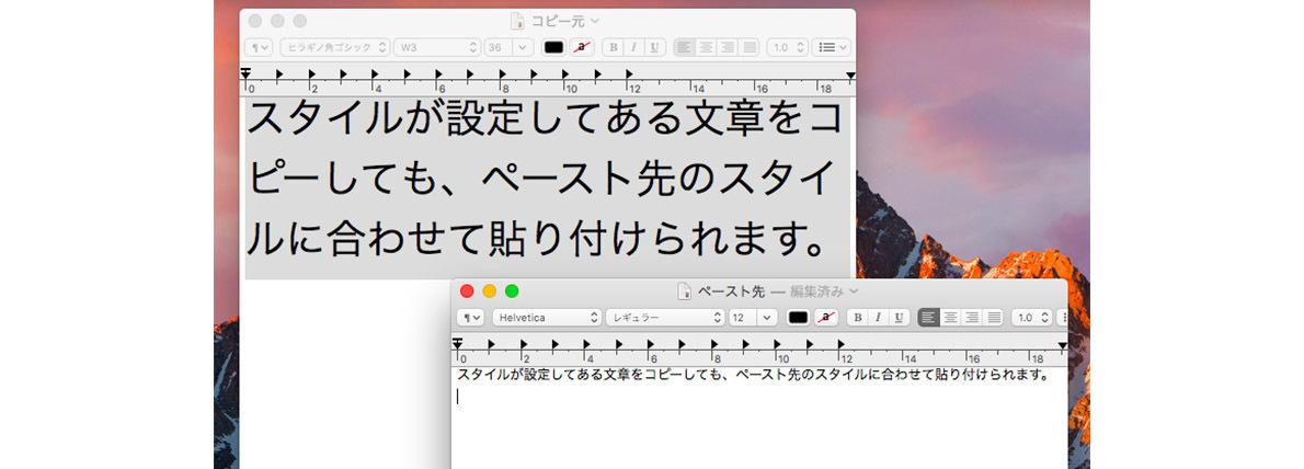 7e7be90d9b Macでのコピー&ペーストを極める! MacFan