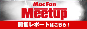 Mac Fan Meetup