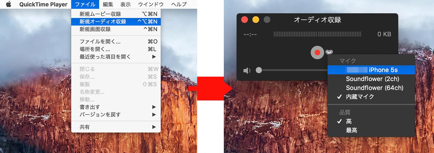 Splitfuse For Mac