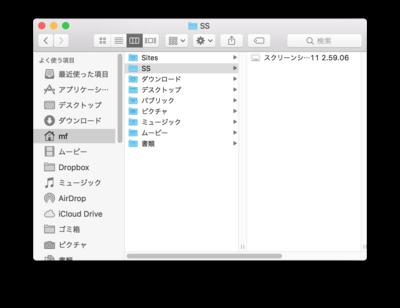 スクリーン ショット 保存 先 macbook
