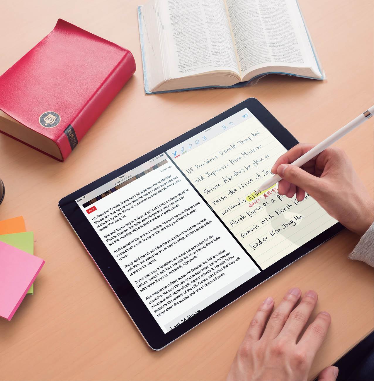 デジタルを活かして英語を勉強する|MacFan