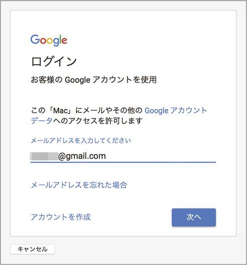 ログイン google カレンダー