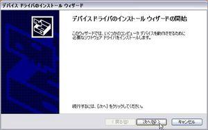 tips091111_07.JPG