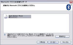 tips091111_09.JPG