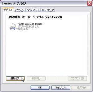 tips091111_10.JPG