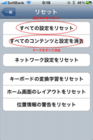 tips100715_05.PNG