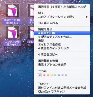 tips120530_11.jpg