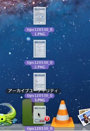 tips120530_13.jpg