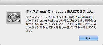 filevault.png