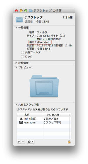 fileinfo.png