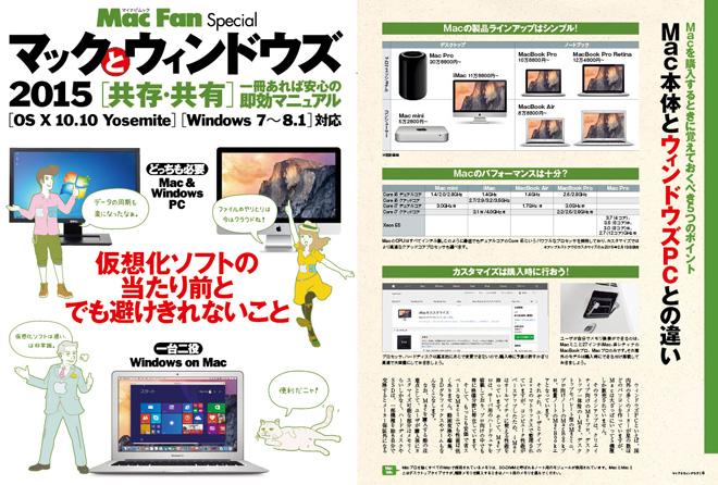 mac os 10.6.8 無料アップ… - Apple コミュニティ