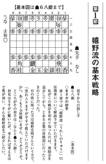 天野貴元さんの新刊が出ます~嬉...