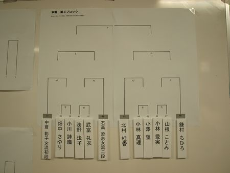 tt1-4.JPG