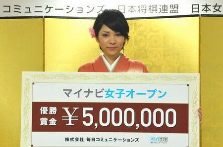 20090916_syokin.jpg