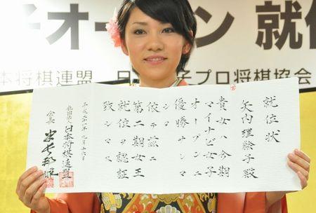 20090916_syuijo1.jpg