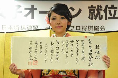 20090916_syuijo2.jpg