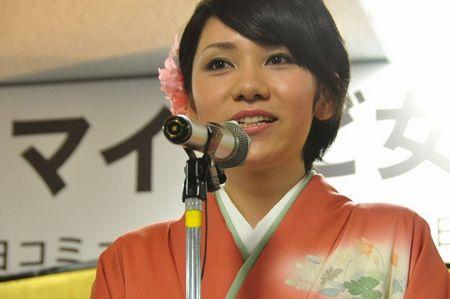 20090916_yauchi3.jpg
