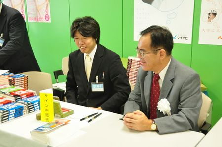 20100717_takahashi.jpg