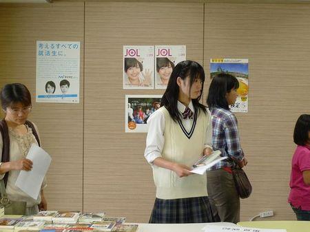 里見女流四冠の妹さん里見咲紀さんも受付終了.jpg