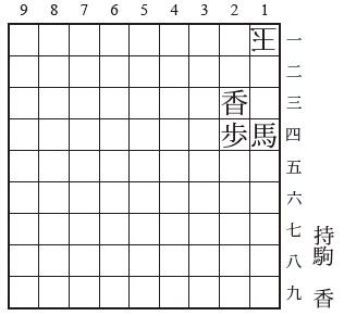伊藤果先生の詰将棋に挑戦してみ...