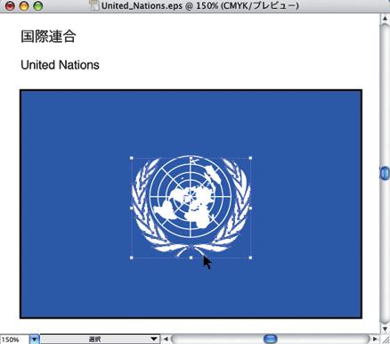 CD-ROMに収録された各国旗データには、図のように日本語と英語で国名... ROM収録 オリジ